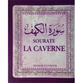 Sourate La Caverne AR/PH/FR