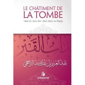 Le Chatiment De La Tombe