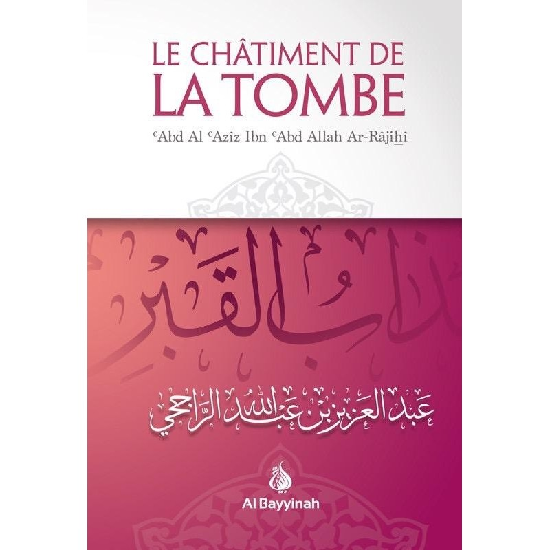 Le Chatiment De La Tombe