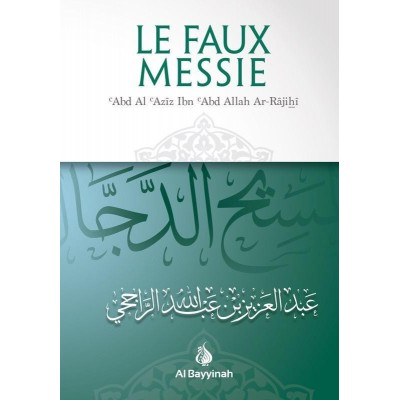 Le Faux Messie - Cheikh Rajihi - Al Bayyinah