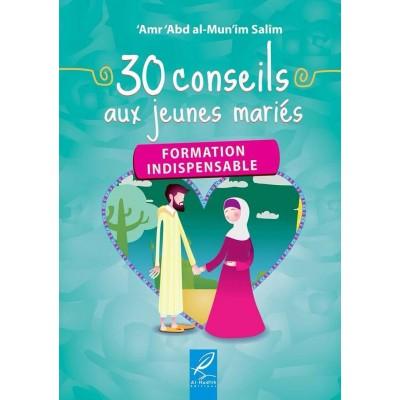 30 Conseils Aux Jeunes Mariés - al hadith