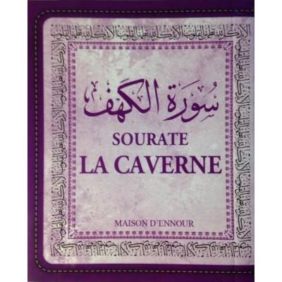 Sourate La Caverne AR/PH/FR - Maison d'ennour