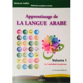 Apprentissage de la langue arabe Volume 1