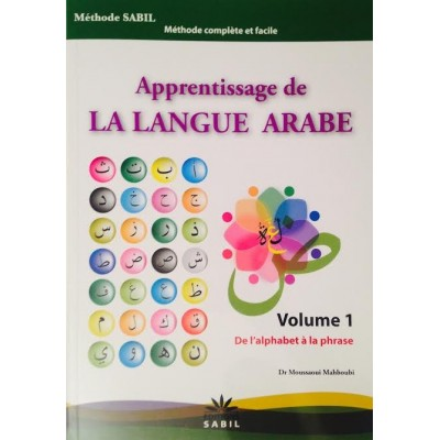Apprentissage de la langue arabe Volume 1 - Editions Sabil