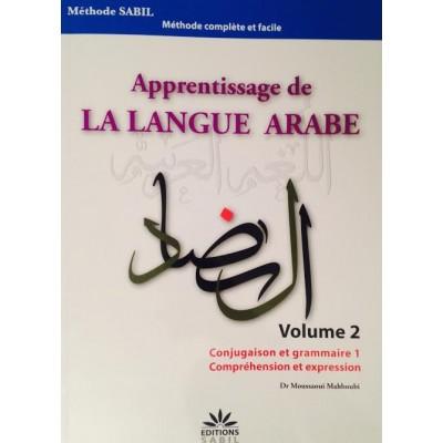 Apprentissage de la langue arabe Volume 2 - Editions Sabil