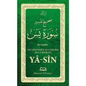 L'authentique de l'Exégèse de la sourate Yâ Sîn