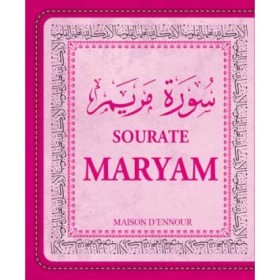 La sourate Maryam (Arabe/Français/Phonétique)