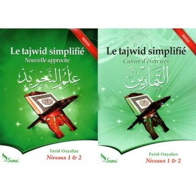 Pack (2 livres): Le tajwid simplifié : Nouvelle approche+ Cahier d'exercices, Niveaux 1 & 2, de Farid Ouyalize