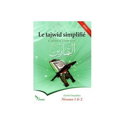 Le tajwid simplifié : Cahier d'exercices, Niveaux 1 & 2 - Sana