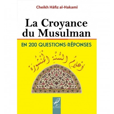 La Croyance Du Musulman