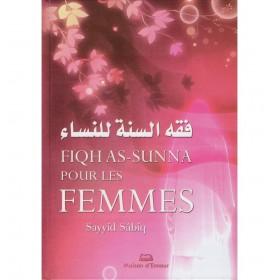 Fiqh As -Sunna Pour Les Femmes