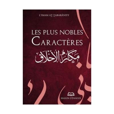 Les Plus nobles Caractères - At Tabarani - Maison d'ennour
