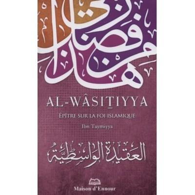 Al Wasitiyya - Ibn Taymiyya