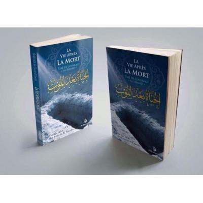 La Vie Après La Mort - Cheikh Al Fawzan - Al Bayyinah