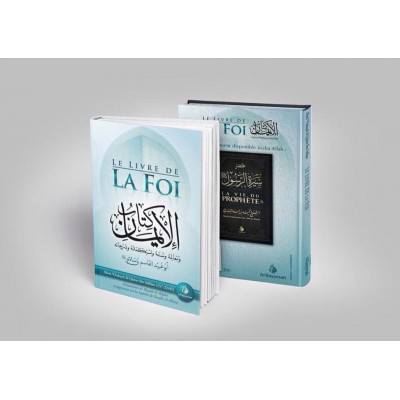 Le Livre De La Foi