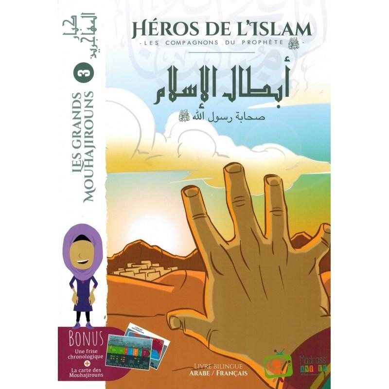 La création de l'homme et son développement entre la science moderne et le Coran intemporel
