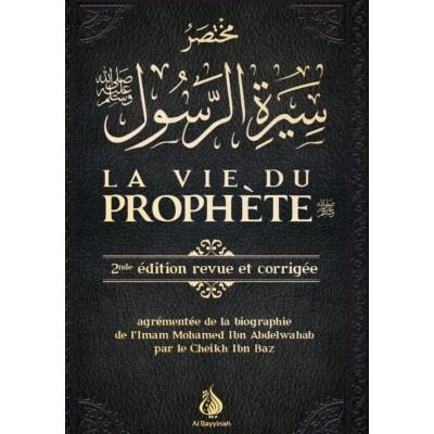La vie du prophète - 2ème édition revue et corrigée ( 2 couleurs au choix ) - Al Bayyinah