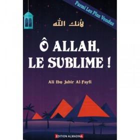 Ô Allah, Le Sublime - Ali Ibn Jâbir Al-Fayfî - Al Madina