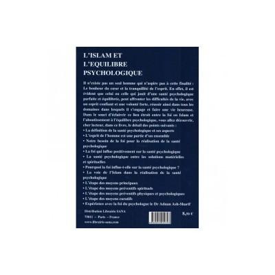 Huile de Sésame (Sesame Oil) - 100% Naturel - 100 ml - Tameem