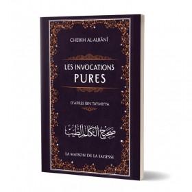 Les invocations pures (mauve) - Ibn Taymiyya - al-Albânî - éditions Al-Hadîth