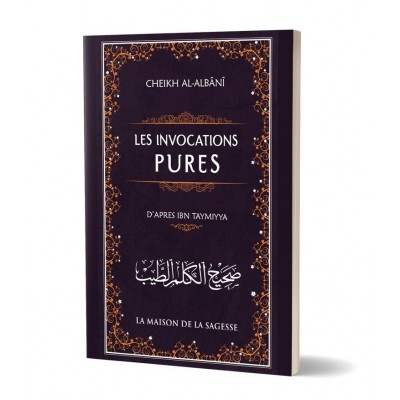 Les invocations pures (4 couleurs au choix) - Ibn Taymiyya - éditions Al-Hadîth