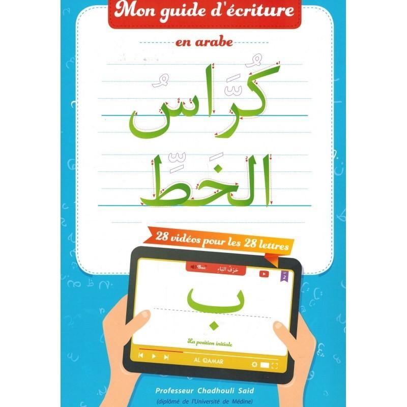 Mon guide d'écriture en arabe - Chadhouli Said - Al Qamar