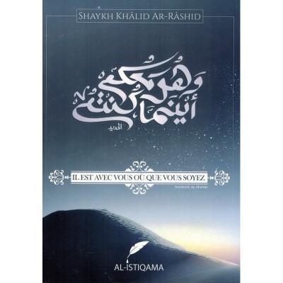 Il est avec vous ou que vous soyez - Khâlid Ar-Râshid - Al Istiqama