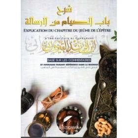 Explication Du Chapitre Du Jeune De L'Epitre - D'Ibn Zayd AL QAYRAWANI - Edition Al-Istiqama