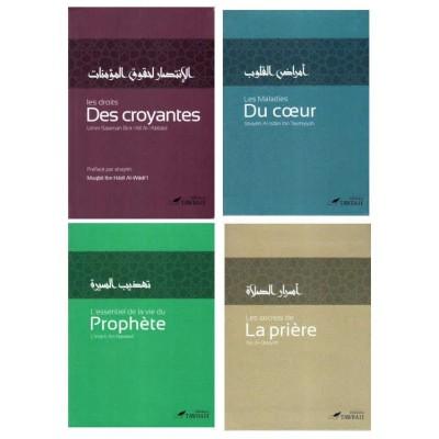 Pack (4 livres) Éditions Tawbah (Réédition 2017 )