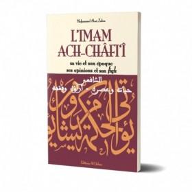 L'Imam Ach-Châfi'î , sa vie et son époque , ses opinions et son fiqh - Editions Al Qalam