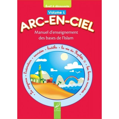 Arc-En-Ciel Volume 1