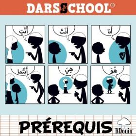 """""""Les Promis au Paradis"""", Collection """"Les Héros de l'Islam: Les Compagnons"""""""