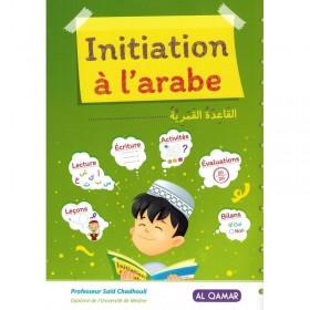 Initiation à l'arabe (Al-Qâ'idah Al-Qamariyyah) - Saïd Chadhouli