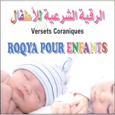 Cd Audio - Roqya pour enfants - Versets coraniques