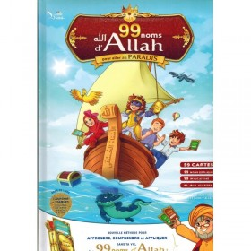 99 Noms D'Allah Pour Aller Au Paradis - Edition Kids Sana