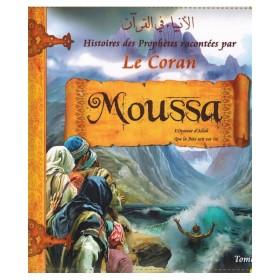 Histoires des prophèts racontées par le Coran : Moussa (Tome 6)