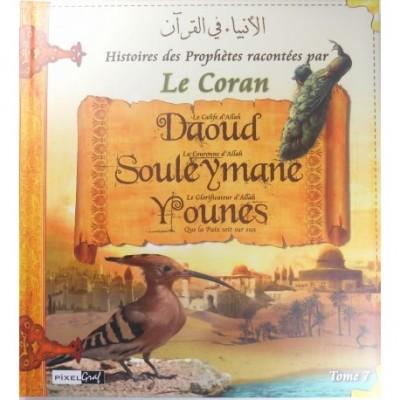 Histoires des Prophètes racontées par le Coran : Daoud - Souleymane - Younes (Tome 7) - Sana