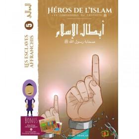 Les Esclaves Affranchis (5) - Compagnons du Prophète - Héros de l'Islam - Madrass'Animée