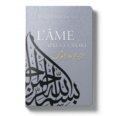 L''âme après la mort - Ibn Al Qayyim - Tawhid