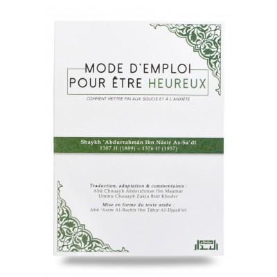 Mode d'emploi pour être heureux (Édition Bilingue) -Shaykh 'Abdurrahmân Ibn Nâsir As-Sa'dî- Al bidar -