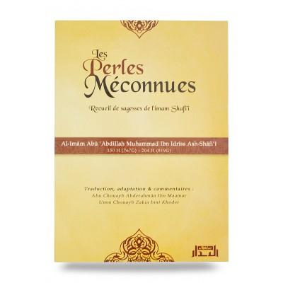 Les Perles Méconnues - Imam Shafi'i -Al bidar-
