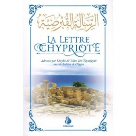 La Lettre Chypriote - Ibn Taymiyyah