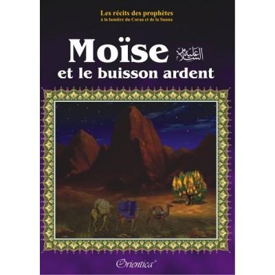 """Les récits des prophètes à la lumière du Coran et de la Sunna : Histoire de """"Moïse et le buisson ardent"""""""