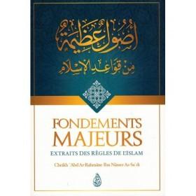 Fondements Majeurs ( Extraits des Regles de L'islam )