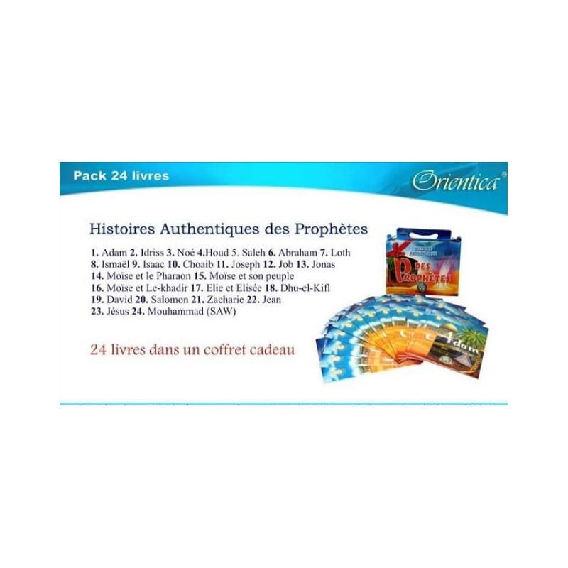 Pack 24 livres : Histoires authentiques des Prophètes (version française)