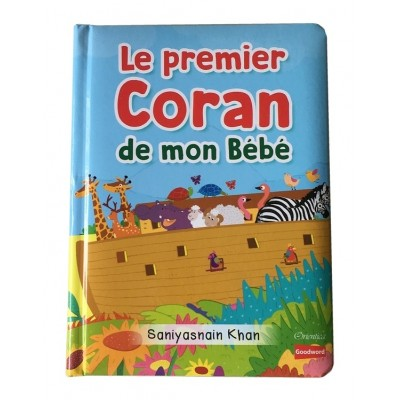 Le premier Coran de mon bébé (Livre avec pages cartonnées)- orientica -