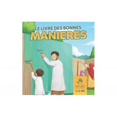 Le Livre des Bonnes Manières (3-6 ans) -  Muslim kid -