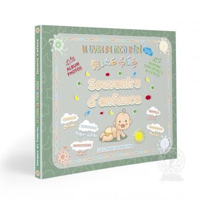 Le livre de mon Bébé Souvenirs d'enfance