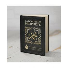 LA DÉFENSE DU PROPHÈTE MUHAMMAD - 'ABD AR-RAHMÂN AL HÂCHEMÎ - WADI SHIBAM