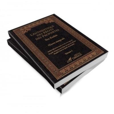 L'authentique des Récits Des Prophètes Part Ibn Kathir en 2 Tomes avec pochette
